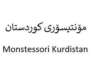 Montessori Kurdistan